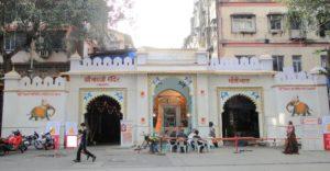 Shrinath Ji Temple, Nathdwara